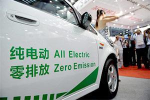 Chinese Green Car