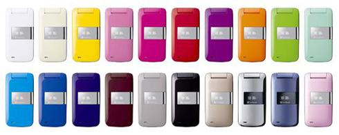 Softbank Pantone smartphone for Japan
